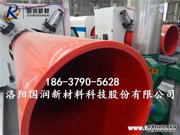 QQ图片20171130093559